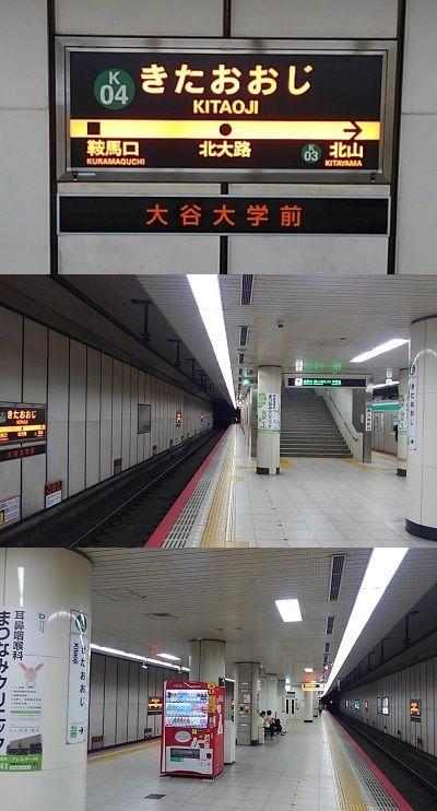 京都市営地下鉄烏丸線55