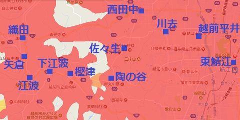 福井鉄道鯖浦線65