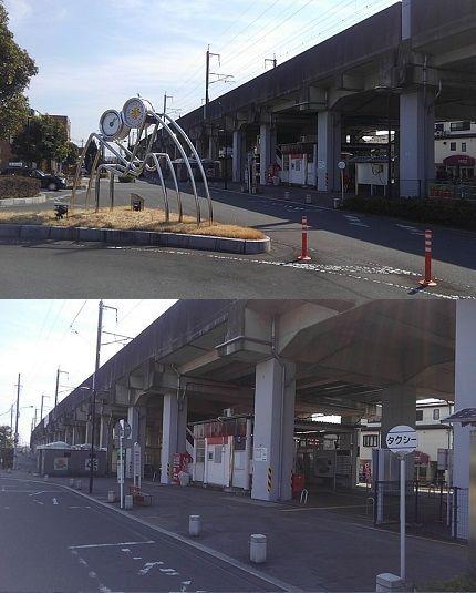 埼玉新都市交通伊奈線a02