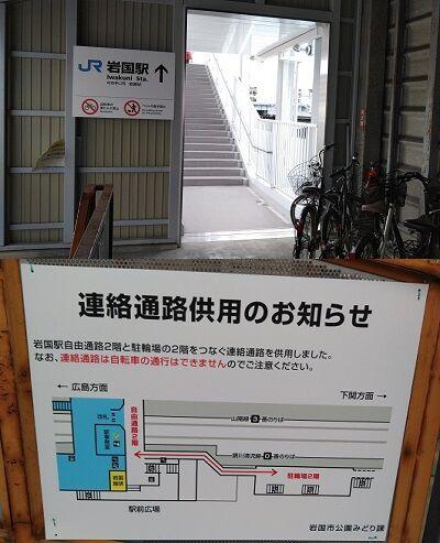 錦川鉄道17