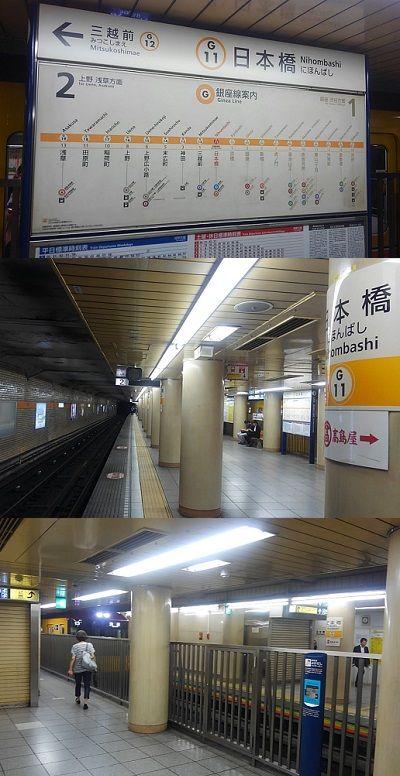 東京メトロ銀座線65
