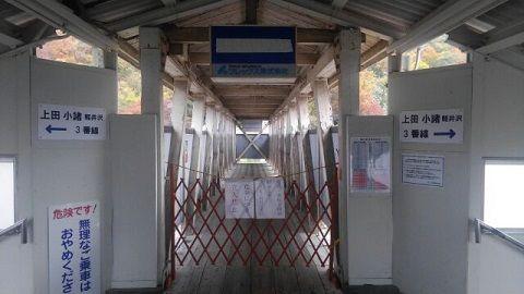 長野電鉄屋代線04