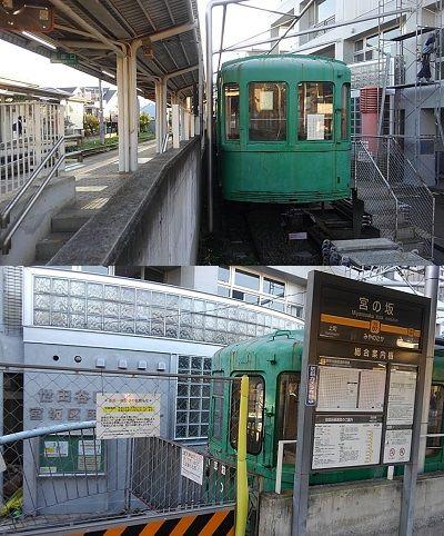 東急世田谷線31