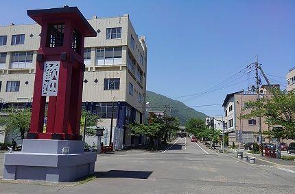 弥彦線13