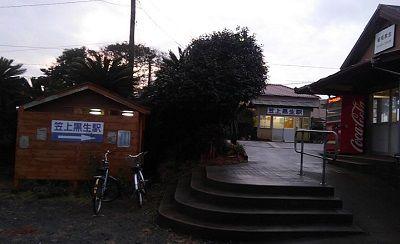 銚子電気鉄道23