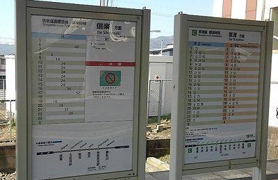 信楽高原鉄道25