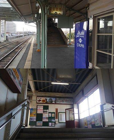 秩父鉄道a06