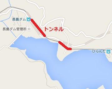 大井川鐵道井川線38