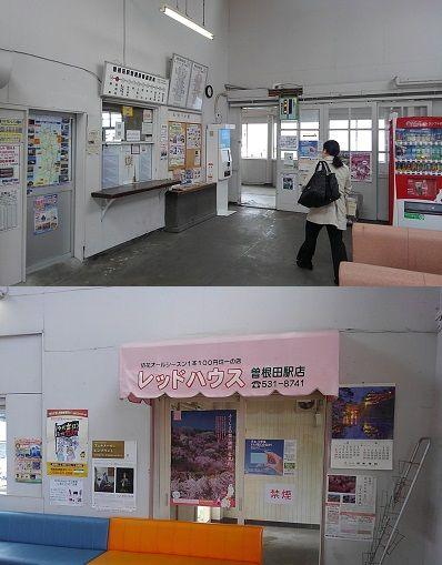 福島交通飯坂線21