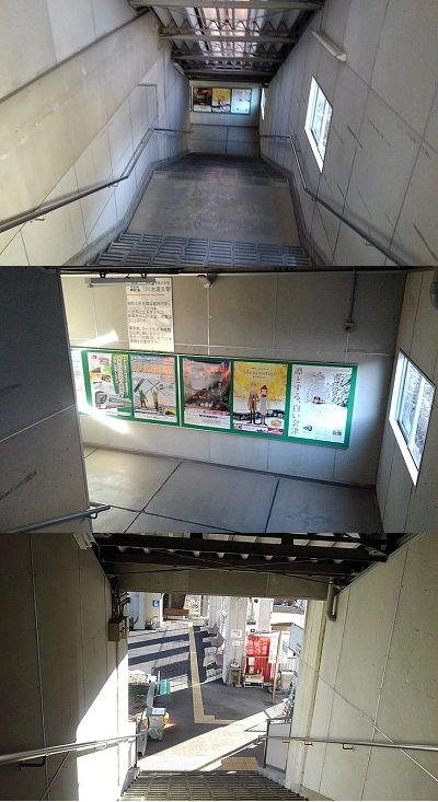 野岩鉄道a19