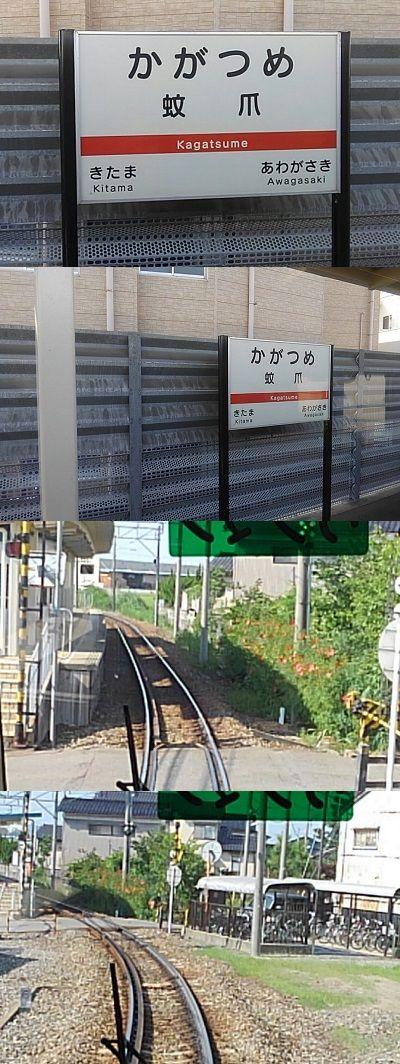 北陸鉄道浅野川線15