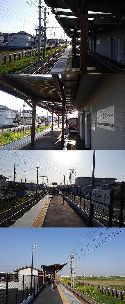 秩父鉄道e42