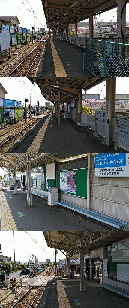 伊豆箱根鉄道大雄山線70
