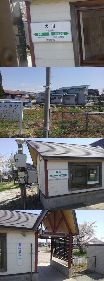 米坂線18