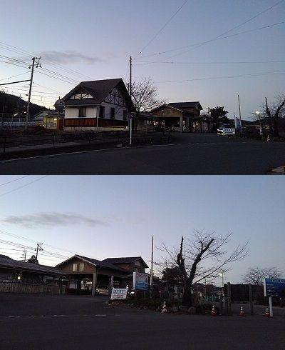 秩父鉄道b60