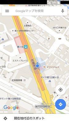 埼玉高速鉄道13