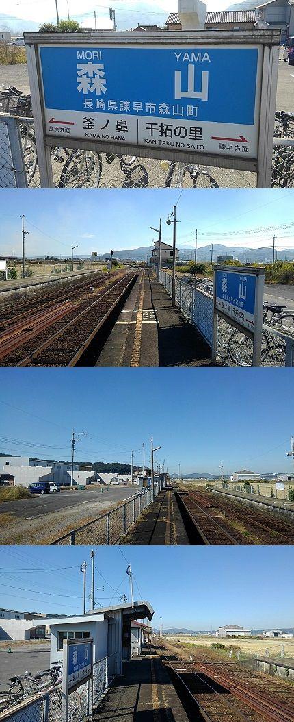 島原鉄道76
