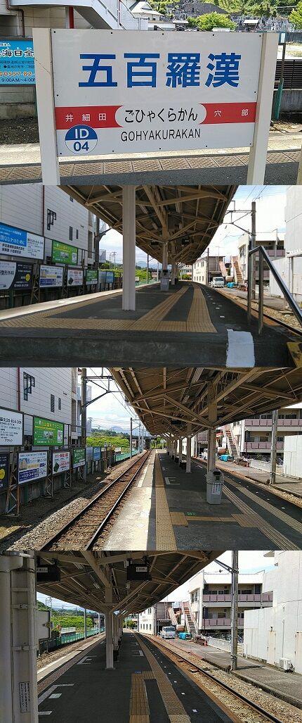 伊豆箱根鉄道大雄山線93