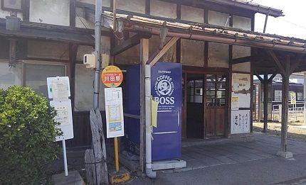 長野電鉄屋代線85