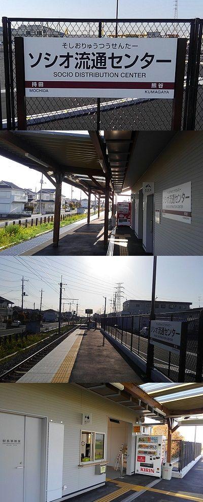秩父鉄道a27