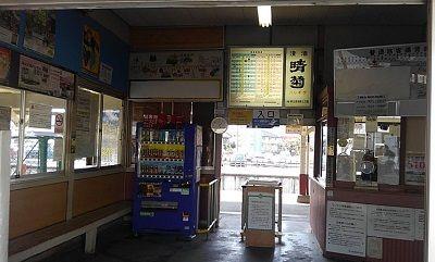 秩父鉄道b35