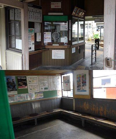 伊賀鉄道73
