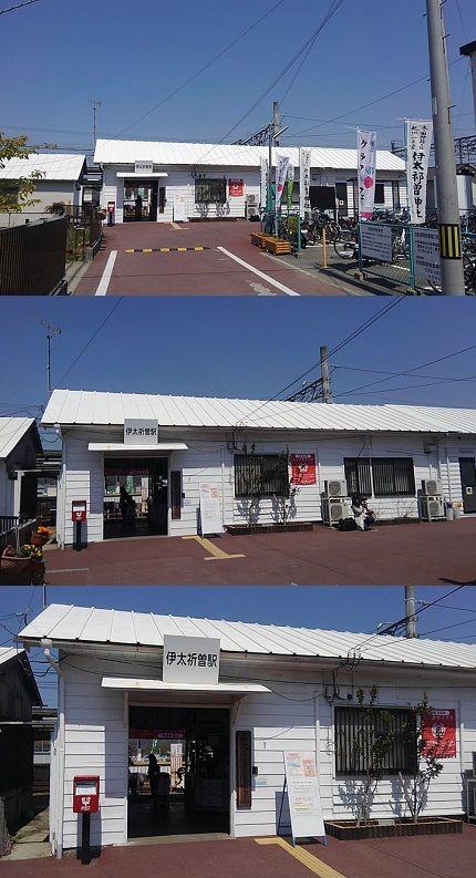 わかやま電鉄貴志川線48
