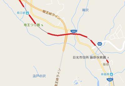 野岩鉄道74