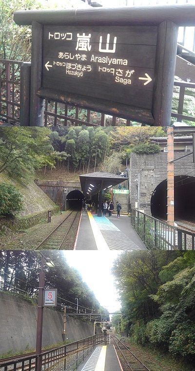 嵯峨野観光鉄道32
