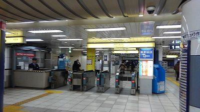 東京メトロ丸の内線47