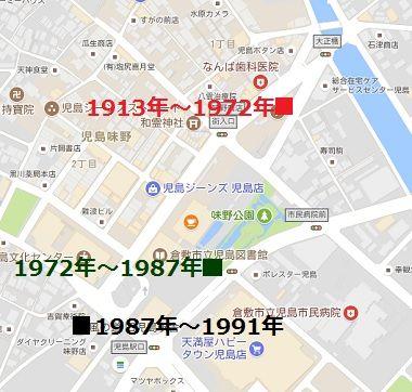 下津井電鉄70