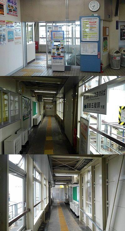 いさりび鉄道15