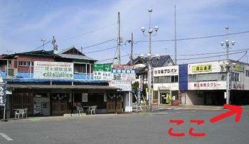 烏山_市塙007