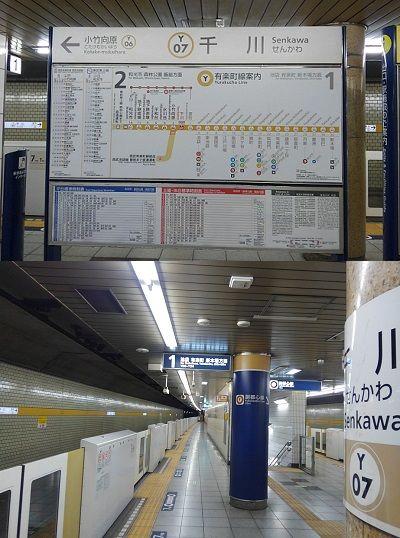 東京メトロ有楽町線58