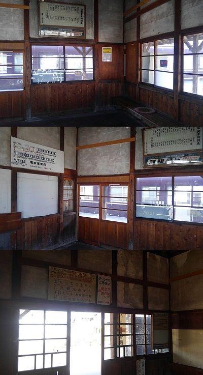 長野電鉄屋代線87