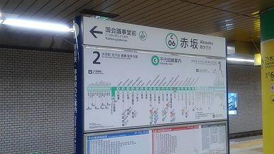 東京メトロ千代田線21