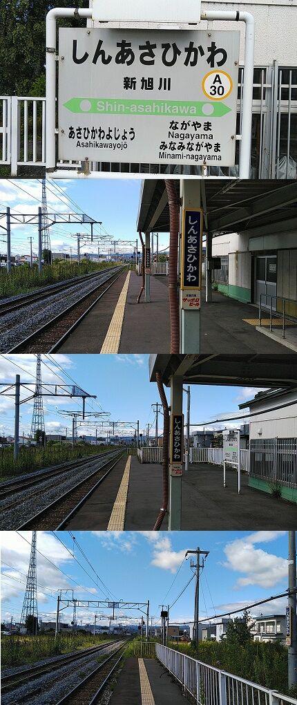 宗谷本線55