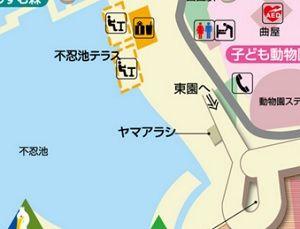 上野懸垂線28