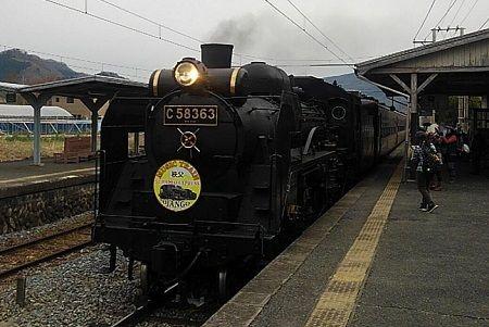 秩父鉄道c70