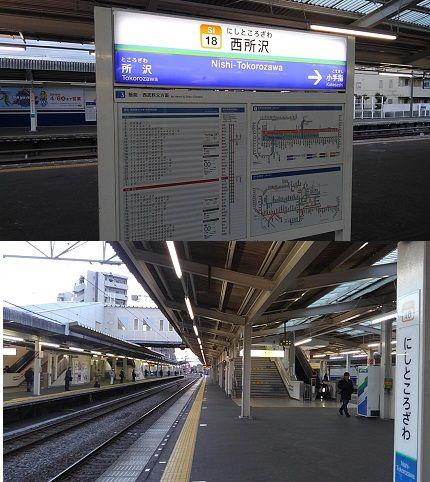 西武狭山線01