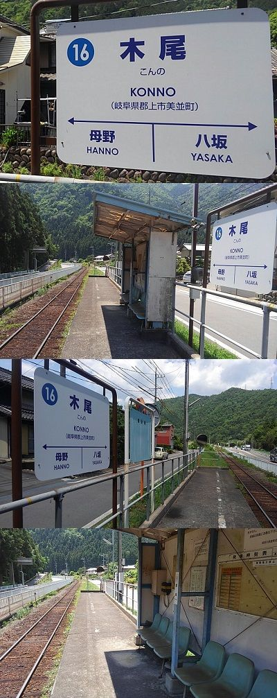 長良川鉄道a08