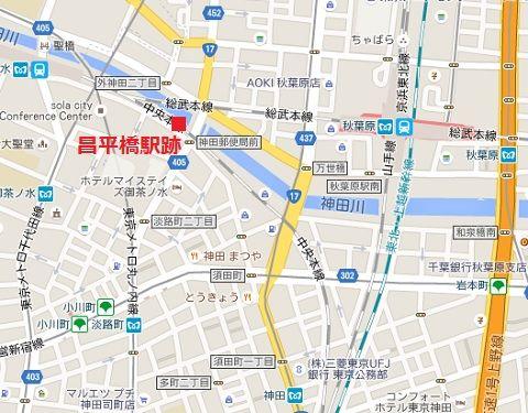 昌平橋14
