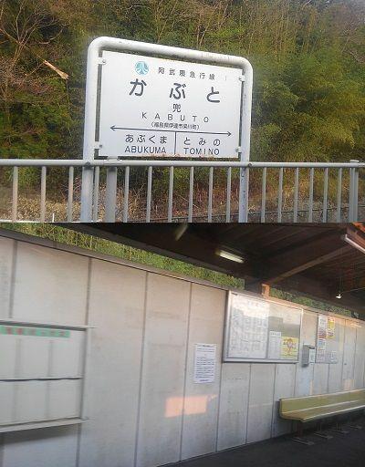 阿武隈急行34