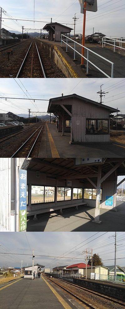 秩父鉄道84