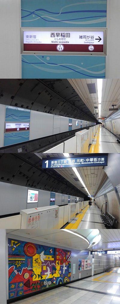 東京メトロ副都心線32