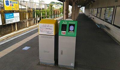 伊豆箱根鉄道大雄山線b02