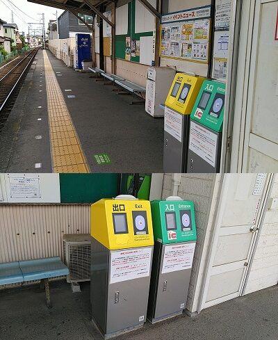 伊豆箱根鉄道大雄山線a60