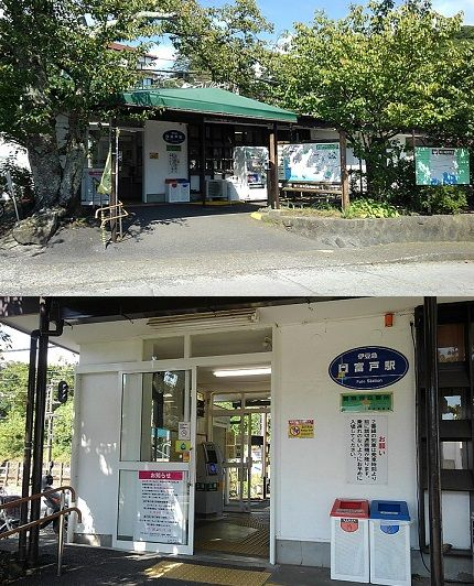 伊豆急行線a88