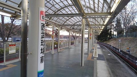 西武山口線06