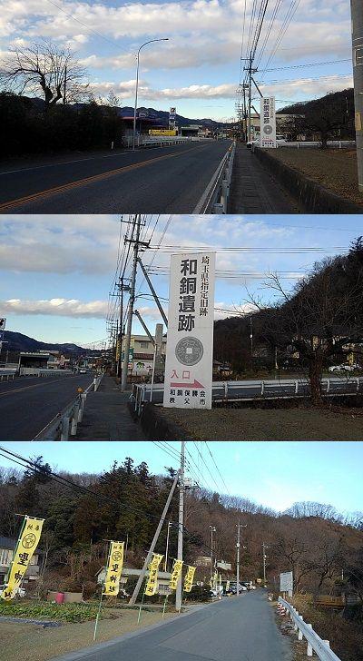 秩父鉄道b28